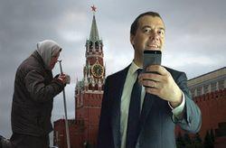 Медведев готов фоткаться с пенсионерами - не более