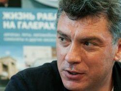 Немцов: Россияне поймут, что за Крым нужно платить из своего кармана