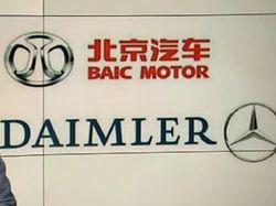 Немецкий Daimler стал китайским еще на 5%