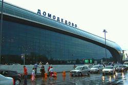В Домодедово аварийно сел самолет из Москвы в Токио - последствия