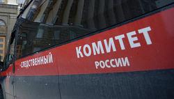 РФ возбудила дело против трех депутатов Украины из-за событий в Грозном