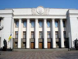 Верховная Рада создала рабочую группу по расследованию коррупции в Кабмине
