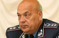 Москаль усиливает блокаду для террористов в Луганской области