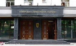 ГПУ завершила расследование дела о выдаче оружия титушкам
