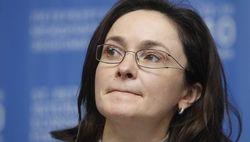 Центробанк РФ не включит печатный станок для пополнения бюджета – Набиуллина