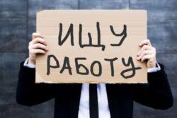 Реальная безработица в России составляет 20-25%