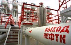 Как Беларуси экспортировать нефтепродукты?