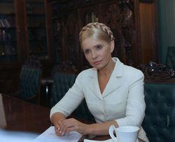 Тимошенко вместо больницы отправилась на съезд Европейской народной партии