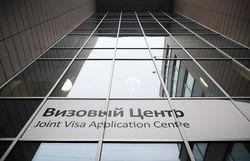 В России предлагают закрыть все визовые центры