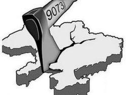 "В Госдуме РФ ""поставили диагноз"" евроинтеграции Украины: все из-за Януковича"