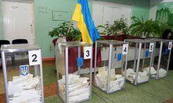 ЦИК инициировал создание 213 избирательных комиссий