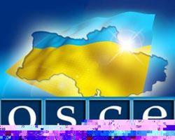 «Дорожную карту» ОБСЕ одобрили все участники Женевского соглашения