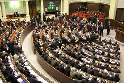 Заседание Верховной Рады 31 июля пройдет в закрытом режиме