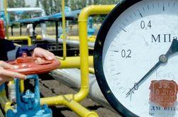 Нафтогаз больше не работает со станциями Крыма