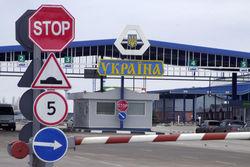 Украинское правительство рассматривает возможность закрытия границы с РФ