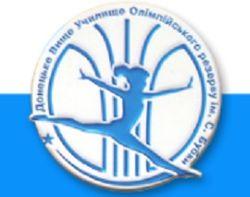 ДНР подчинила себе донецкое училище олимпийского резерва Украины