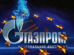 Почему «Газпром» уходит из Европы?