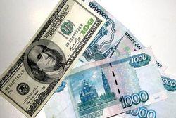 В пятницу доллар официально стоил больше 56 рублей