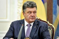 На крупнейший форум безопасности в Европе Порошенко не поехал – СМИ