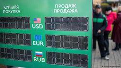 Крым привлекает российских банкиров с сомнительным прошлым – СМИ