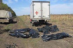 В Украине хотят создать банк ДНК для бойцов АТО