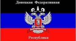 Зачем Киев добивается признания ЛНР и ДНР террористическими организациями