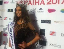 Киевлянка Полина Ткач победила на конкурсе «Мисс Украина-2017»