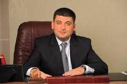 Новая власть в Украине готовит децентрализацию