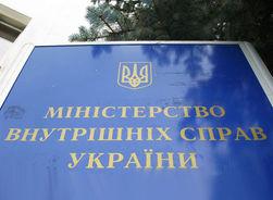 Корчинский и Булатов больше не находятся в розыске – МВД Украины
