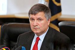 Аваков: украинская милиция будет защищать каждого