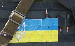 Всё для фронта, всё для победы – девиз Украины