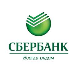 Сбербанк России временно не будет принимать 500 и 5000 рублей