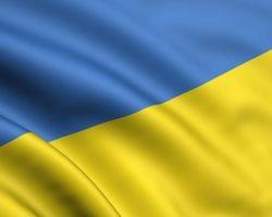 Горсовет Смелы на Черкащине запретил российскую символику