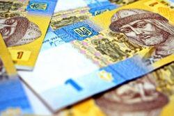 Курс гривны укрепился к евро до 16,30 на Форекс: ЕБРР готов финансировать Украину