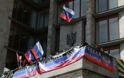 Боевики ДНР просят у РФ кредит в размере 1 млрд. долларов