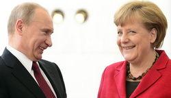Германия призывает РФ соблюдать минские договоренности