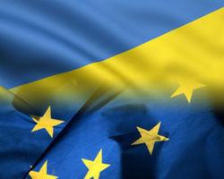 ЕС опубликовал полный текст Соглашения об ассоциации с Украиной