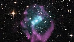 Тайна Вселенной: что скрывает в себе созвездие Циркуля