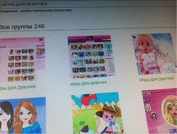 Названы самые популярные группы игр для девочек в Одноклассники