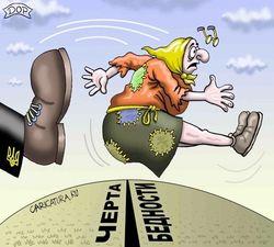 Россия нищает – каждый шестой россиян имеет доходы ниже прожиточного уровня