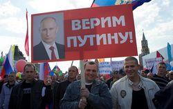 Количество россиян, довольных работой Путина, сократилось