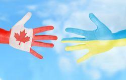 Еще одна провинция Канады ввела в официальный календарь День Украины