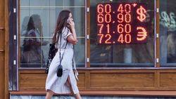 Рубль к концу года – от 60 до 68 за доллар