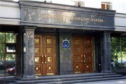 ГПУ задержала зампредседателя Нацбанка Украины