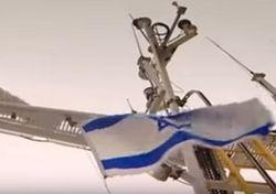 Израиль тоже хочет продавать Европе газ: трубу проложат по дну моря