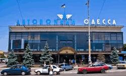 Автовокзал в Одессе
