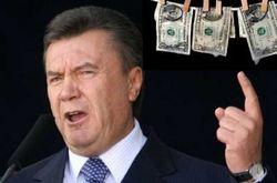Эксперт: только через три года деньги Януковича вернутся в Украину