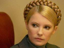 Тимошенко огласит свое решение по выборам через несколько дней