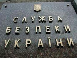 В МИД Украины рассказали о факте освобождения заложников ОБСЕ