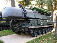 В деле сбитого над Донбассом Боинга появился российский генерал